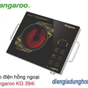 Bếp điện hồng ngoại đơn Kangaroo KG394i